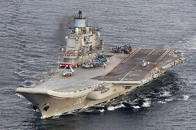 Адмирал Кузнецов авианосец авария