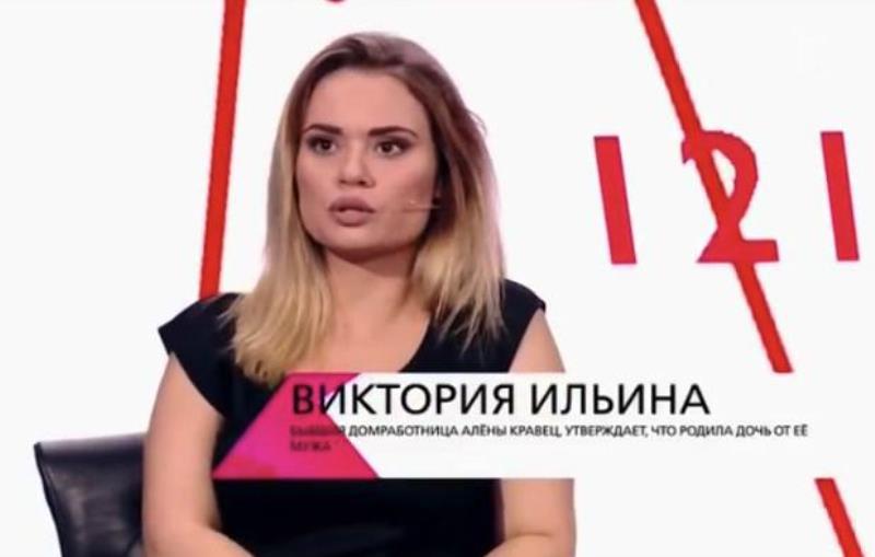 Алена Кравец и домработница