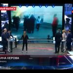 Алина Керова Керчь интервью Россия 1