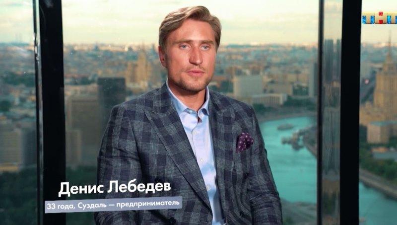 Денис Лебедев Замуж за Бузову