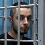 Дмитрий Грачёв Серпухов суд