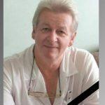 Геннадий Тараканов Тверь онколог причина смерти