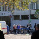 Керченский Политехнический колледж взрыв