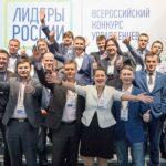 Лидеры России 2018-2019