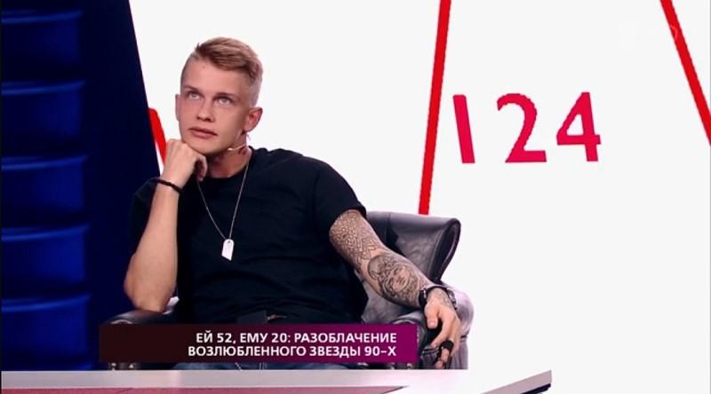 Наталья Штурм и Даниил Никитин