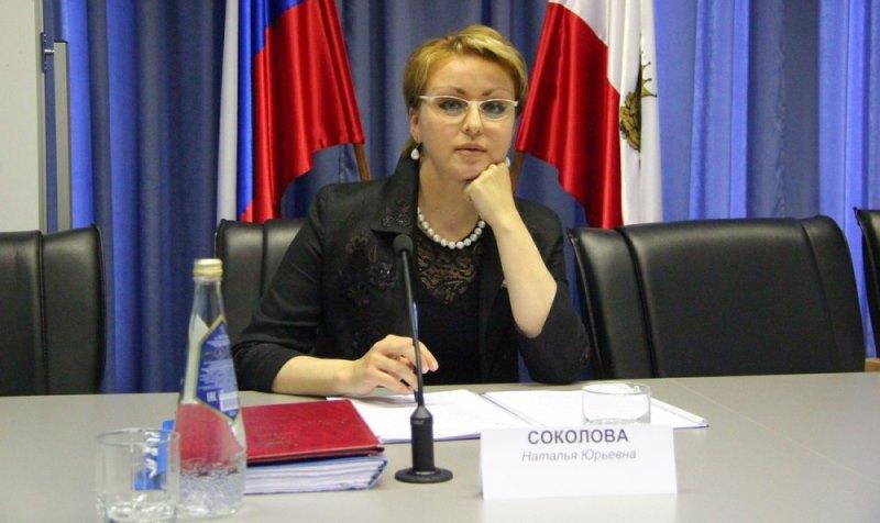 Наталья Соколова министр