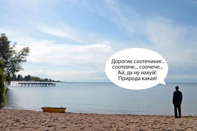 Никита Тарасенко Бишкек дизайнер мем о президенте