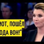 Ольга Скабеева выгоняет Никиту Исаева