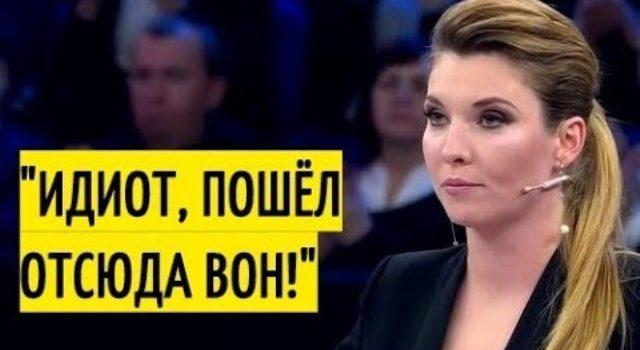 Ольга Скабеева выгнала Никиту Исаева из студии