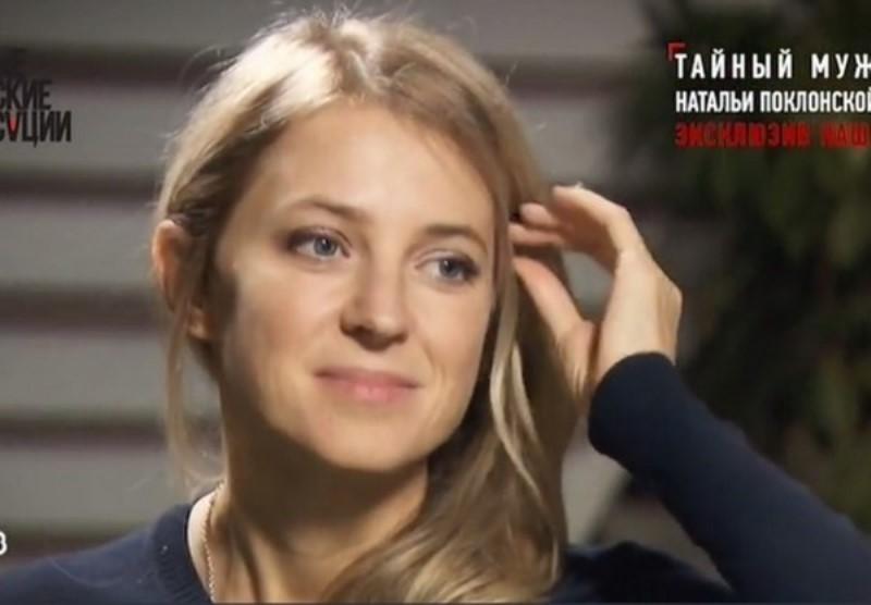 Поклонская Наталья и Иван Соловьев свадьба