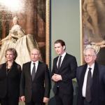 Путин в Эрмитаже