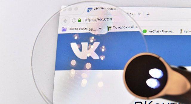 Теория шести рукопожатий проверит Вконтакте