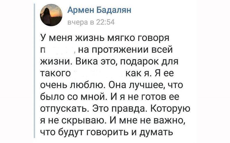 Вика Демчук Керчь гибель