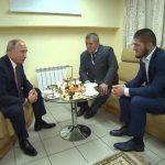 Владимир Путин встреча с Хабибом Нурмагомедовым