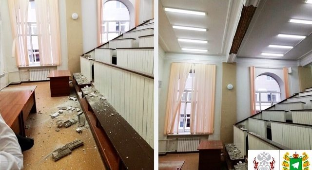 Потолок обвалился в СибГМУ в Томске
