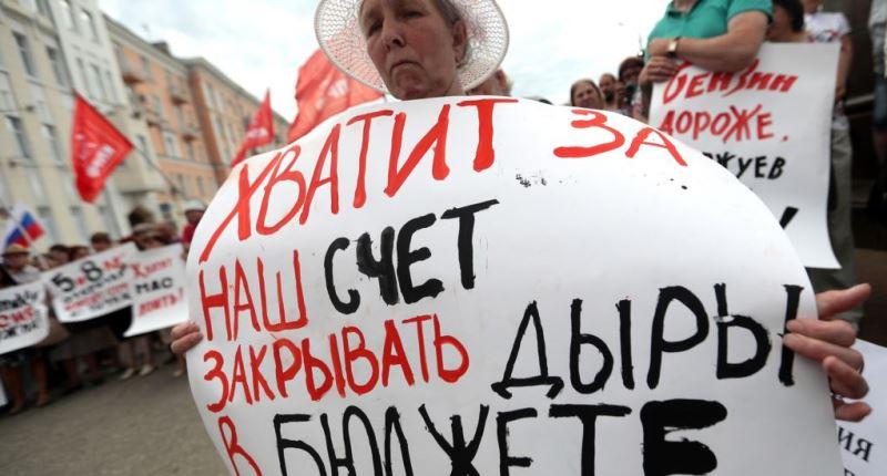 пенсионная реформа в России