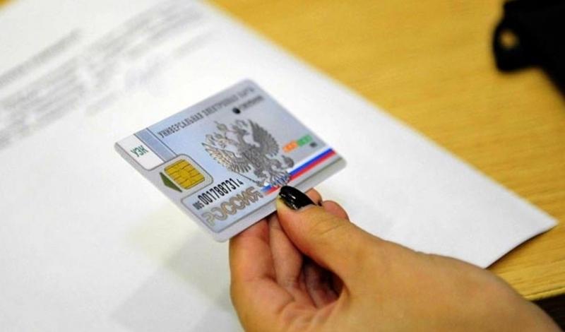 перевод на электронные паспорта в России