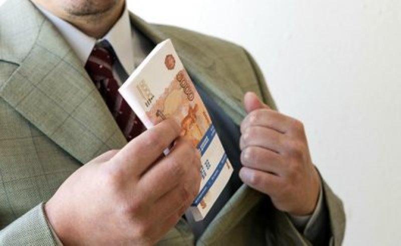 повышение зарплаты чиновникам