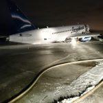 самолет пределы взлетной полосы Якутск