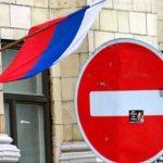 санкции против России последствия статистика
