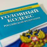 убийство девочки 10 лет в Нарге Томской области