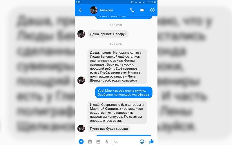Алексей Клешко причина смерти
