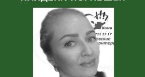 Анастасия Щетинина из Ухты найдена мертвой