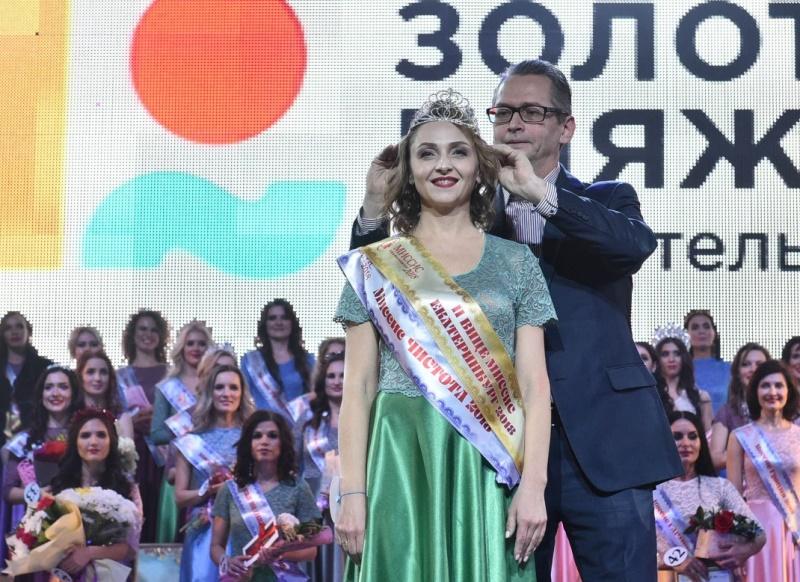 Анастасия Сигова Миссис Екатеринбург 2018