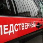 Андрей Тринев следователь СК задержание