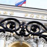 Банк Первомайский отзыв лицензии