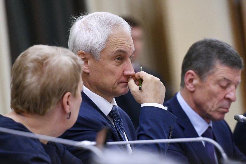 Белоусов Кудрин взгляды