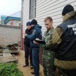 Чернышов Матвей Михайловка 4 года последние новости
