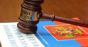 Иван Барбаков из Санкт-Петербурга осужден