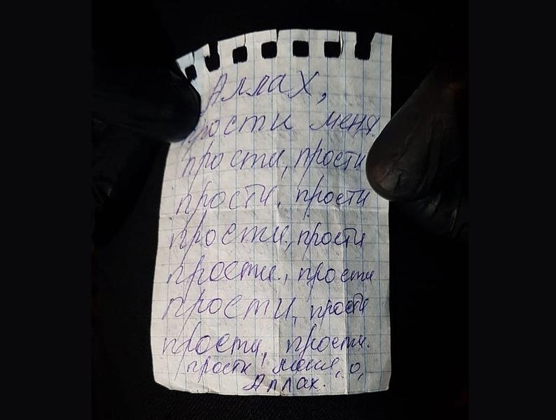 Карина Спиридонова смертница взрыв в Грозном