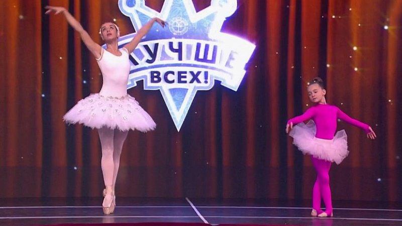 Марианна Краснопевцева Челябинск Лучше всех