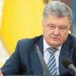 Порошенко военное положение в Украине