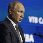 Путин о повышении пенсии