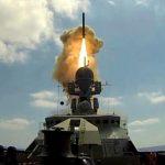 РФ крылатые ракеты