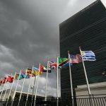 Резолюция Украины по правам человека в Крыму