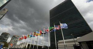Резолюция Украины по правам человека в Крыму принята