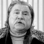 Сергей Юртайкин