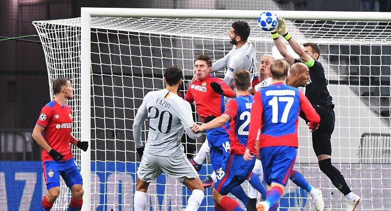 ЦСКА Рома 1-2