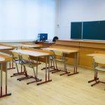 Томская область учитель уголовное дело