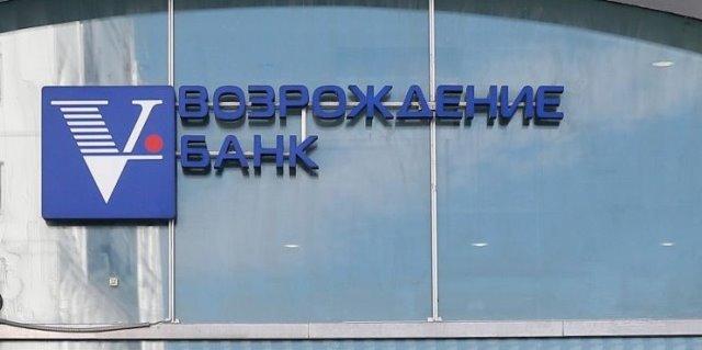 ВТБ покупка акций банка Возрождение