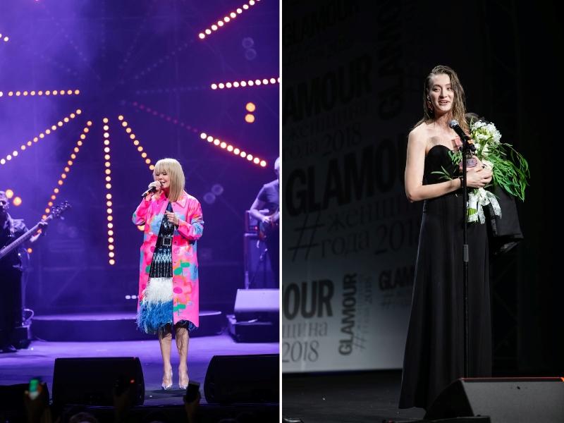 Женщина года Glamour 2018