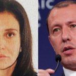 Замира Гаджиева арест Лондон жена Джахангира Гаджиева