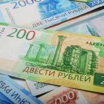 рубль после выборов в США