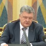ситуация в Азовском море Россия Украина