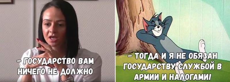 Ольга Глацких Свердловская область увольнение