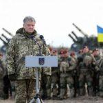 введение военного положения в Украине